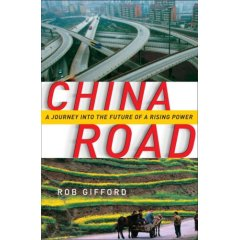 china_road_photo.jpg